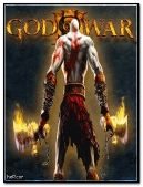 god of war hc1