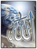 Allah ( Photo 3)