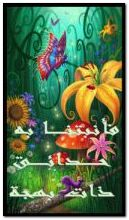 allah flowers1