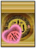 Heart-Islam