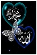 ALLAH CC MUHAMMED SAW islamic
