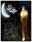 Mecque-Ramadan