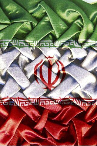 علم إيران للبوسنة