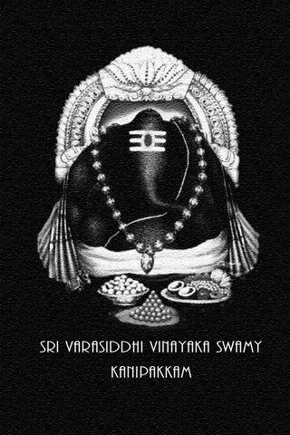 Vara Siddhi Vinayaka