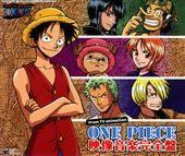 One Piece: Luffy - /