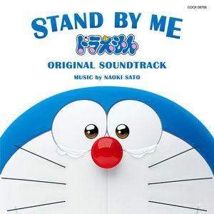 Doraemon হিন্দি